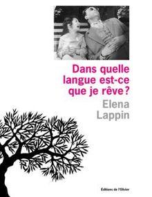Lappin